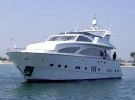 Luxus Yacht mieten