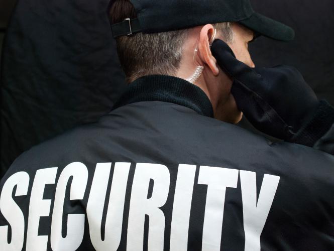 Sicherheit Security Objektschutz Personenschutz Einlasskontrolle